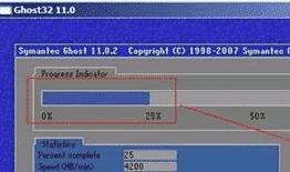 一键GHOST软件-GHOST硬盘版下载-一键备份还原系统教程