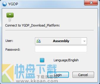 ygdp软件截图