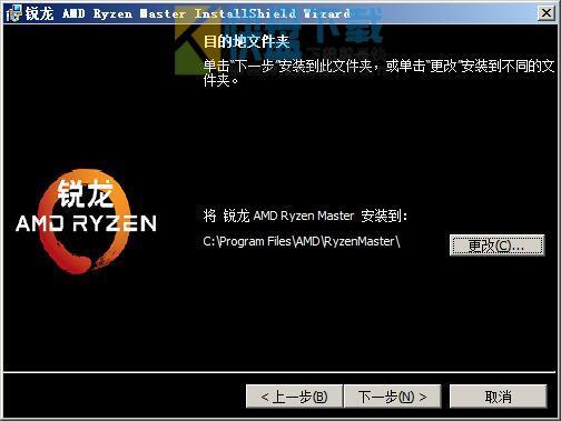 AMD Ryzen Master(锐龙超频软件) v1.0.0.0219中文版 附教程