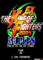 拳皇2004加强版下载