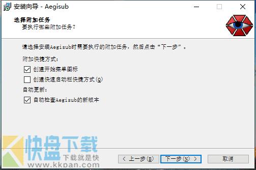 Aegisub(x32)
