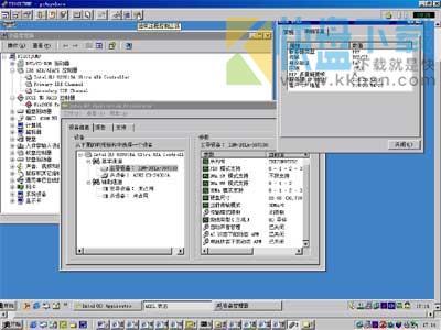 pcAnywhere 12.5中文版 附使用教程