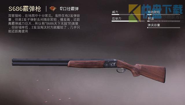 和平精英:最不吃配件的3把枪,最后一把瞬秒三级套,却依旧冷门
