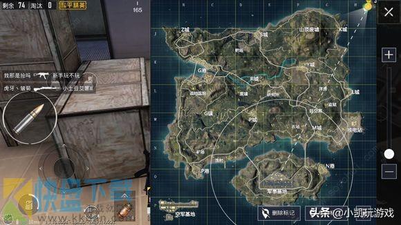 和平精英:你最喜欢玩哪张地图,大神都喜欢这一张