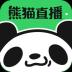 熊猫直播大厅下载