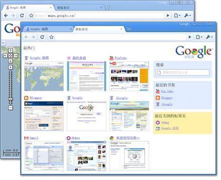 谷歌浏览器Dev版下载
