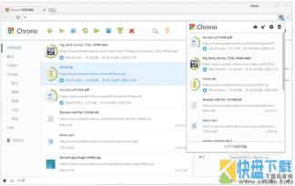 Google Chrome Download Manager 内存错误引用漏洞- 快盘下载