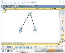 Cisco Packet Tracer中文版思科模拟器7.0