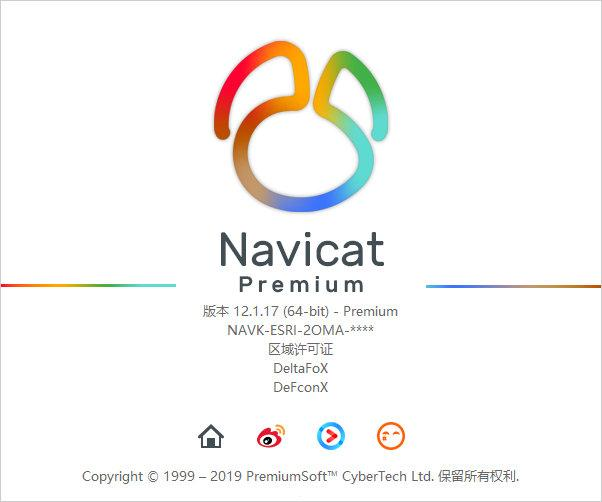Navicat_Keygen_Patch_v5.0_By_DFoX
