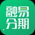 融易分期app下载 v2.2.2