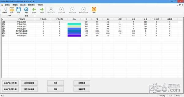 Plusload Pro(混装优化软件)