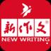 《新作文》杂志App免费版 v1.1.9