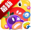 大球吃小球经典游戏 V1.2.31.0