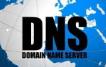 智能DNS的IP库是如何实现的,如何获取准确的ip库