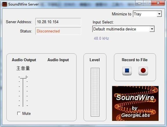 soundwire server(无线音频传输软件)