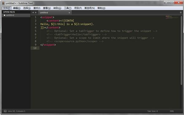 SublimeText3中文版