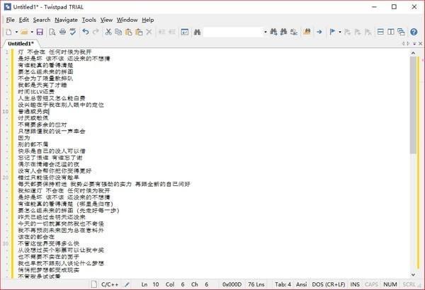 Twistpad(文本代码编辑工具)
