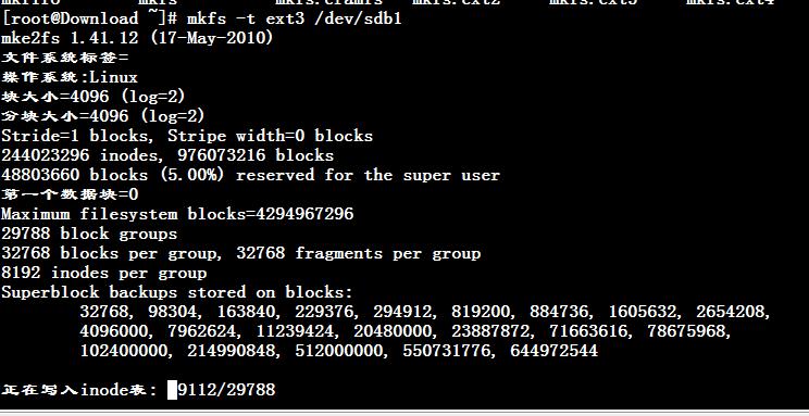linux系统使用parted命令对大于2T的硬盘进行分区教程
