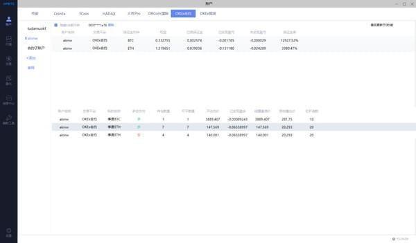 UpBTC(数字货币量化交易软件)