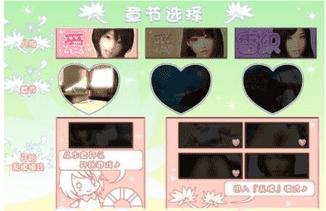 真实女友3中文去码版下载