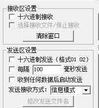 卓岚TCP/UDP调试工具 1.0.0.1 绿色版