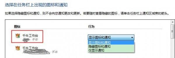 阿里旺旺卖家版2019 v7.01.02N官方pc版