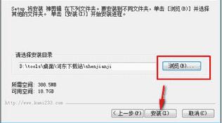 视频剪辑软件下载 v2.0.4
