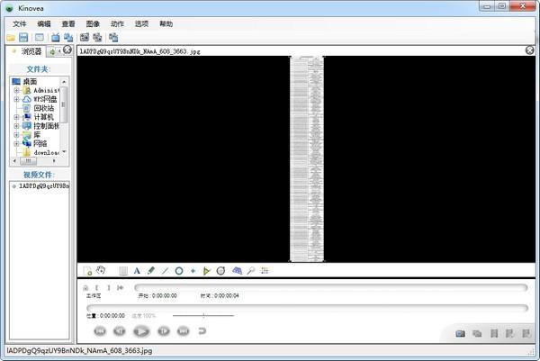 kinovea软件