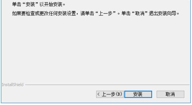 货代邦物流管理系统下载 v5.0.0.1001中文免费版