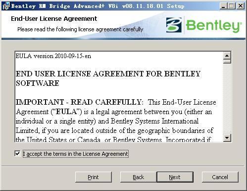 Bentley RM Bridge(桥梁设计分析和施工软件) v08.11.18.01中文版