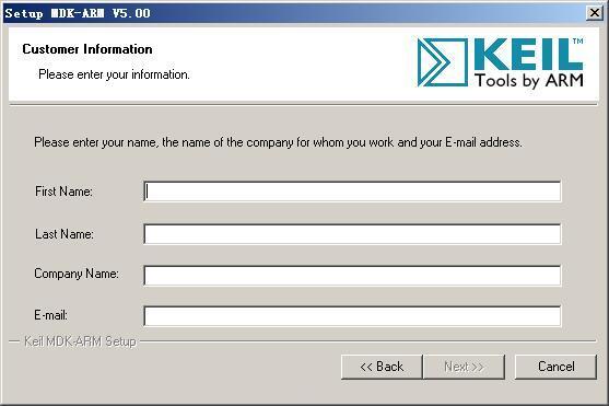 keil uvision5免费版 附注册机和安装教程