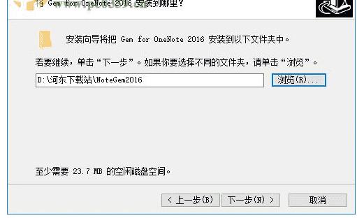 一站式笔记本管理平台2016