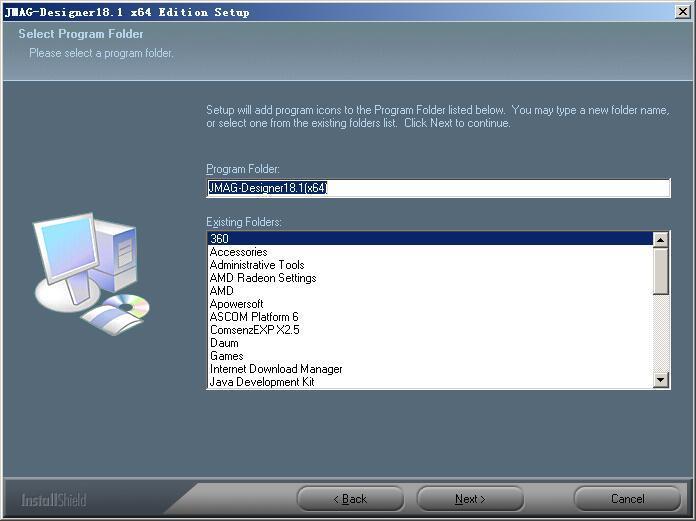 JMAG-Designer 18.1 64位免费版 附安装教程