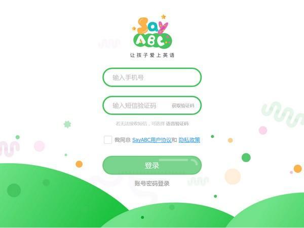 SayABC(少儿英语学习软件)