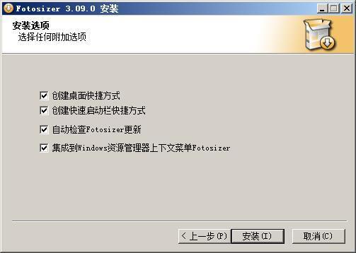 Fotosizer(图片大小修改器) v3.10.0.572破解版
