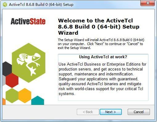 ActiveTcl(TCL脚本编辑工具)