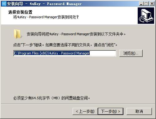 Tenorshare 4uKey Password Manager(ios密码管理工具) v1.2.0.8免费版