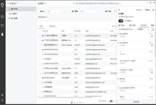 小满CRM客户关系管理平台v1.6.2