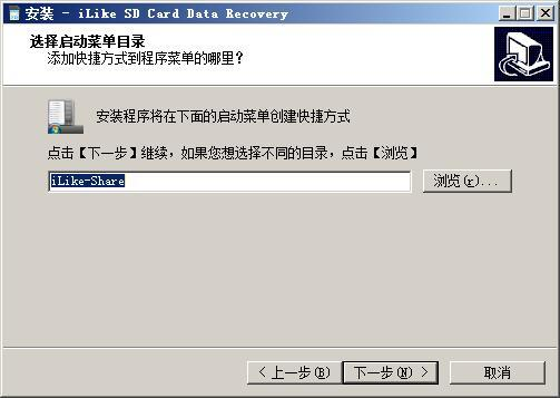 iLike SD Card Data Recovery(sd卡数据恢复软件) v9.0破解版
