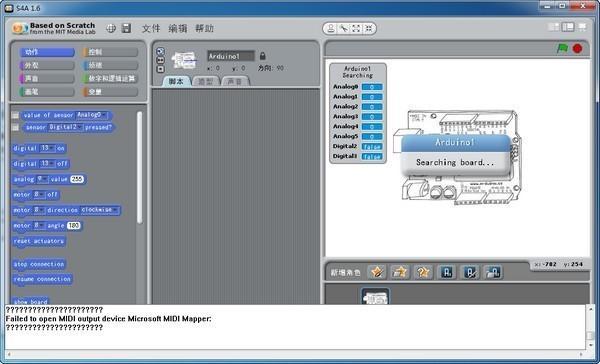 S4A(可视化编程软件)