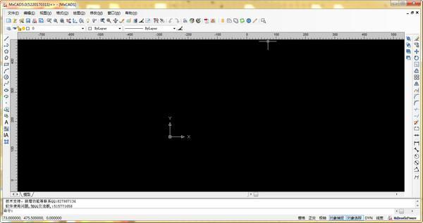 梦想CAD软件 32/64位
