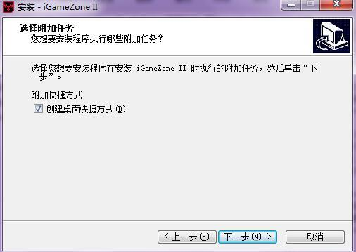 iGameZone II(七彩虹显卡超频软件) v1.0.2.4官方版