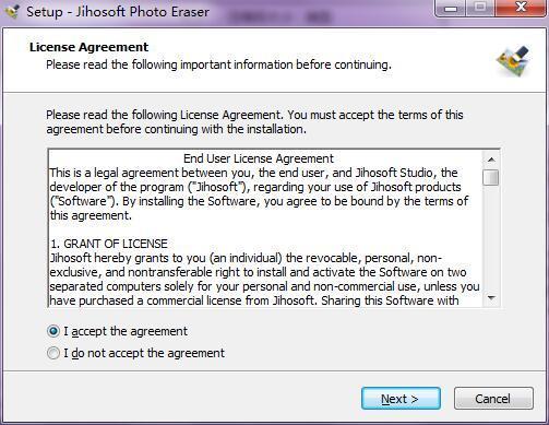 Jihosoft Photo Eraser(照片背景擦除软件) v1.2.2.0官方版