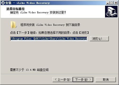 iLike Video Recovery(视频恢复软件) v9.0免费版