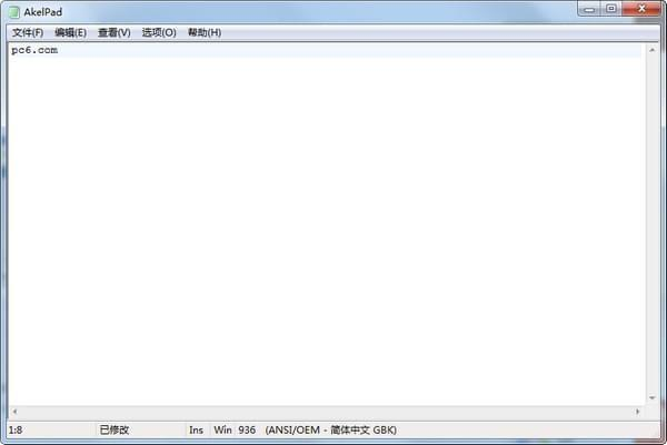 AkelPad(文本编辑器) v4.9.9官方版