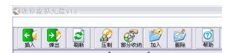 MiniCD下载
