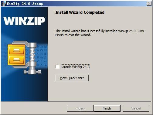 WinZip Pro注册码 附激活教程