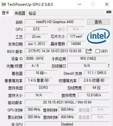 GPU-Z最新版