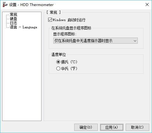 硬盘温度监控工具(HDD Thermometer)