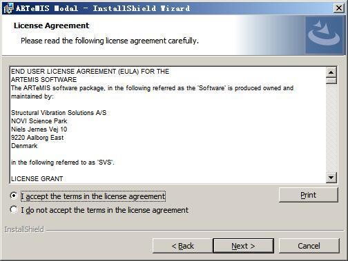 Artemis Modal Pro(模态分析软件) v6.0.2.0免费版 附安装教程